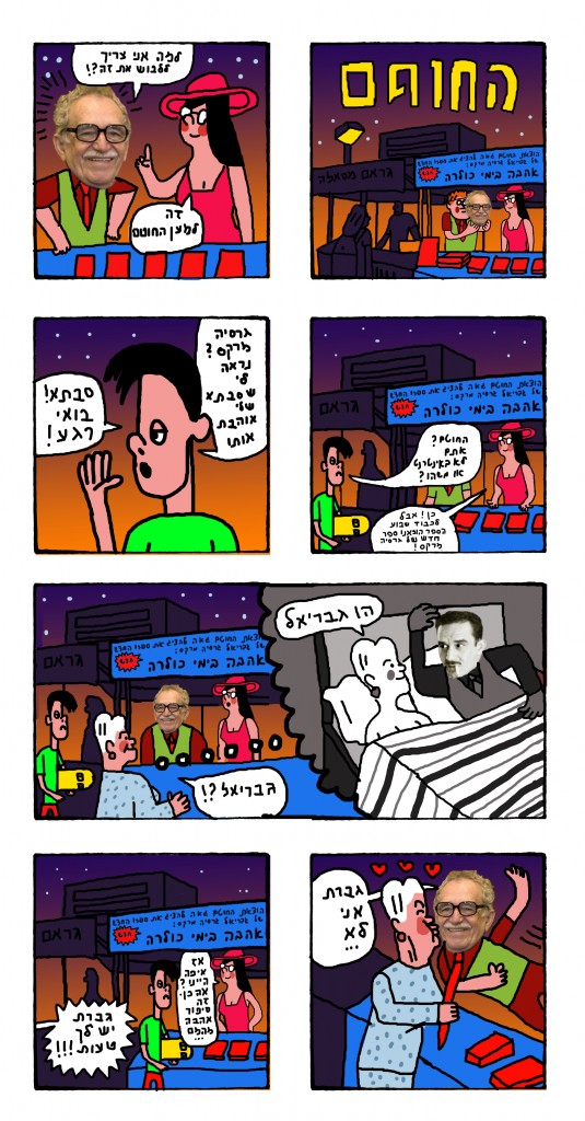 HOTEM strip 10