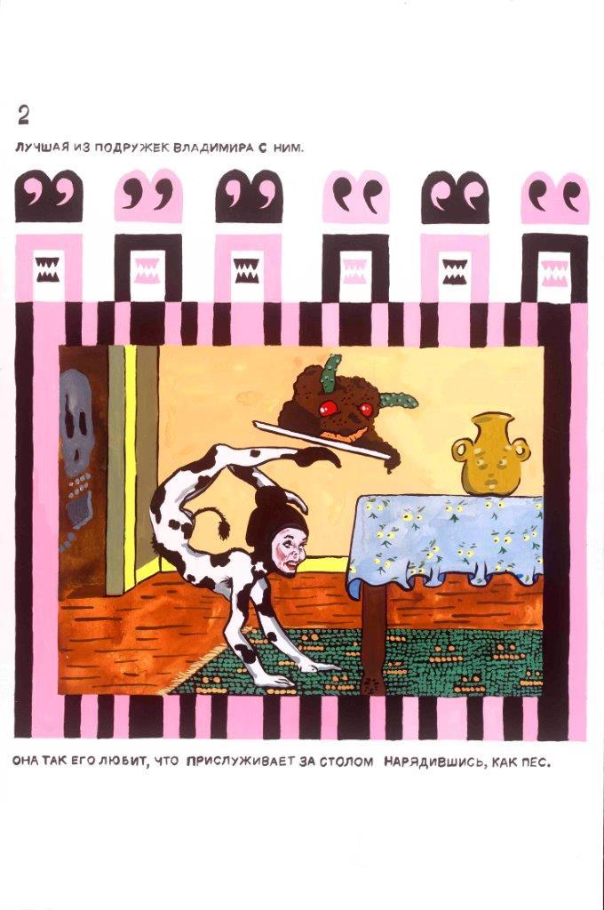 דימוי מתוך ספר אמן של רועי רוזן קרדיט צילום יחצ